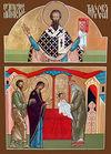 Circuncisão do Nosso Senhor e Salvador Jesus Cristo