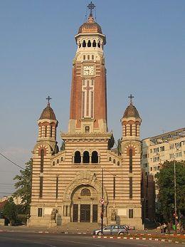 Catedrala Sf. Ioan Botezătorul din Ploiești