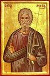 Sfântul Apostol Andrei, cel întâi chemat