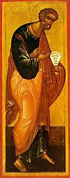 Apostle Peter.jpg