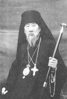 Bishop Symeon (Du) of Shanghai (1886-1965).