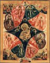 The Most Holy Theotokos the Burning Bush
