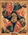 The Most Holy Theotokos the Burning Bush