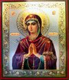 "Icon of the Mother of God ""the Softener of Evil Hearts"""