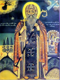 St Jacob Of Sarug.