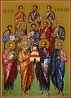 Soborul sfinților Apostoli