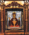 "Icon of the Most Holy Theotokos ""Inexhaustible Cup"""