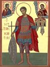 Martyr Victor of Milan