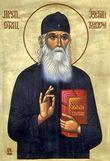 São Justino Popovic, padroeiro da OrthodoxWiki lusófona