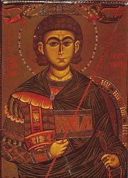 Sf. Mare Mucenic Procopie