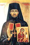 St. Grigol Peradze