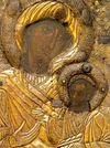 veron Icon of the Most Holy Theotokos (Panagia Portaitissa)
