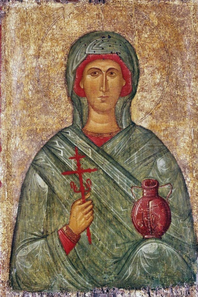 File:Anastasia of Sirmium.jpg