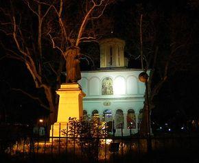 "Biserica ""Sfântul Gheorghe Nou"""