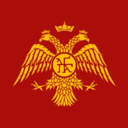 Λάβαρο της Βυζαντινής Αυτοκρατορίας επί δυναστείας Παλαιολόγων