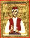 New-Martyr Vukasin of Klepci