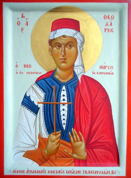 File:Agios-Theocharis.JPG