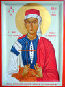 Martyr Theocharis of Neapolis (Nevşehir) in Cappadocia (†August 20, 1740)