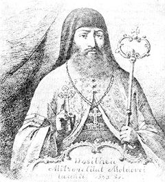 Sf. Ierarh Dosoftei al Moldovei