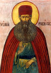 St Maximus the Greek of Russia