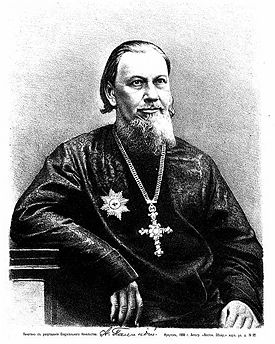 Archimandrite Pallady (Kafarov), head of the thirteenth Russian Ecclesiastical Mission in Peking (1850-58).