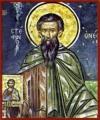 Santo Estevão, o Novo do Monte Athos
