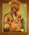 "Icon of the Most Holy Theotokos ""Assuage My Sorrow"""