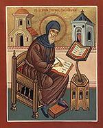 Symeon the New Theologian.jpg