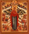 Ícone da Deípara, Consolação de Todos os sofrimentos