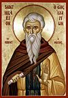 Saint Hilarion the Great