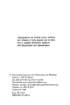 THEODAPDOGMA2.png