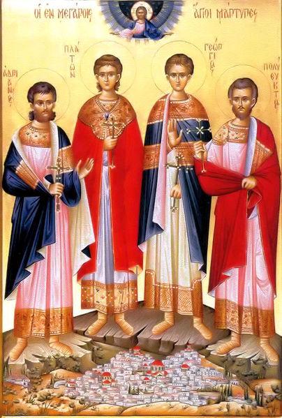 File:Agioi-4-martyres.jpg