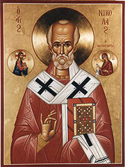 Lidia Staniloae: Sfântul Nicolae