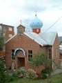 Exaltation of the Holy Cross Russian OrthodoxChurch Hobart.jpg