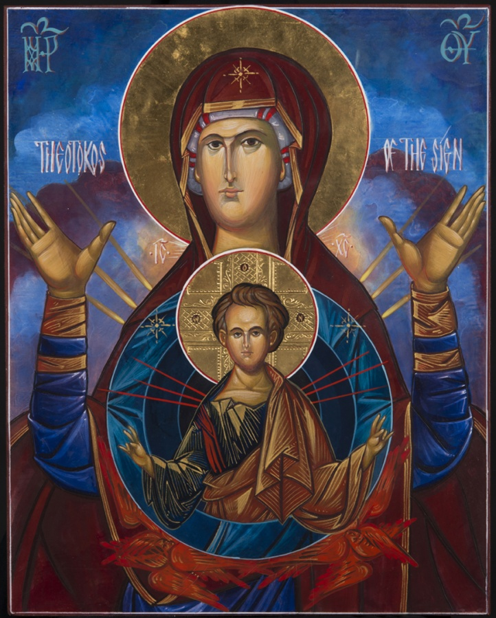 is mary the theotokos The veneration of the virgin the orthodox church honors and venerates the virgin mary as more the con­se­quences of deny­ing the theotokos a part in.