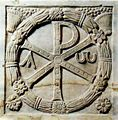 Monogram-of-christ384x389vatican.jpg