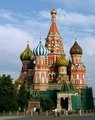 St Basil Cathedral.jpg